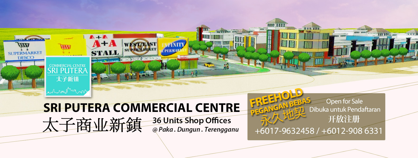 ting-mee-sri-putra-commercial-centre-2